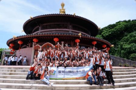 國際青年團 照片1
