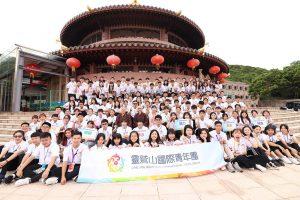 2020 第8屆國際哈佛營(台灣區)